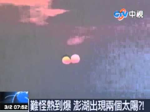 Doi sori observati in China/'Two suns' spotted in China defy explanation