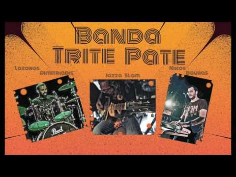 Banda Trite Pate - Jockey Full Of Bourbon (Tom Waits) 2016