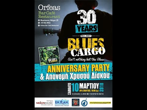 30 YEARS BLUES CARGO! The Anniversary Party 2018