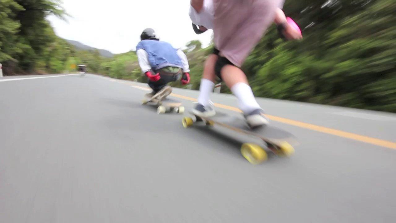SkateTrip Trailer