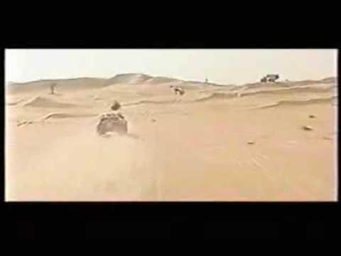 Dakar Video