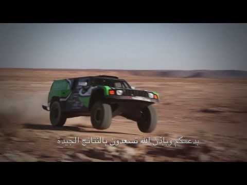 Yazeed Racing to Dakar 2014 - Morocco Test