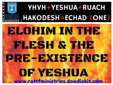 """YESHUA IS YAHWEH (YHWH) IN THE FLESH"" HIDDEN TRUTH"