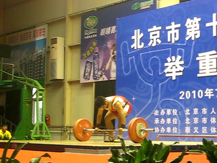 Beijing Games China Olympic Weightlifting Meet