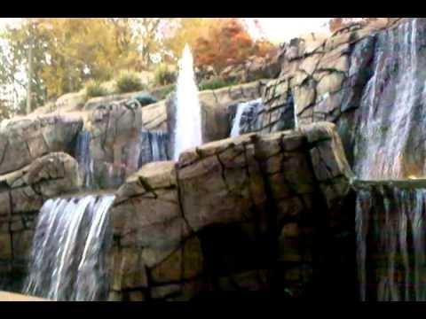 RedHawk Waterfalls