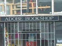 Adobe Book Store Installation