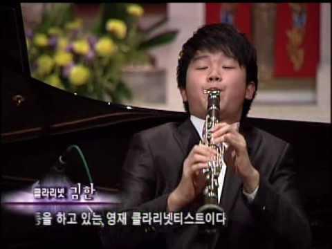 Han Kim plays Czardas by V.Monti