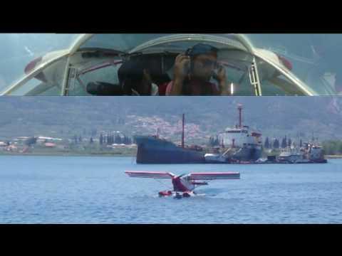 Poros Greece waterlanding