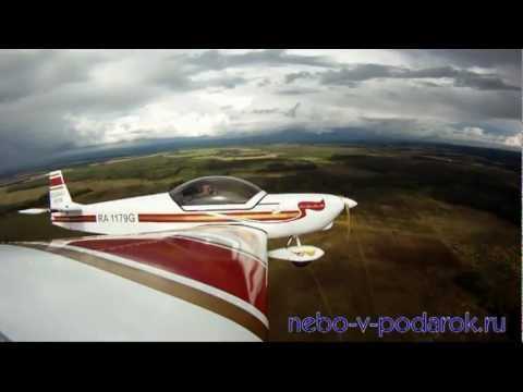 From Russia with Love: Flying the Zodiac