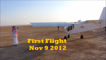 STOL CH 750 First Flight