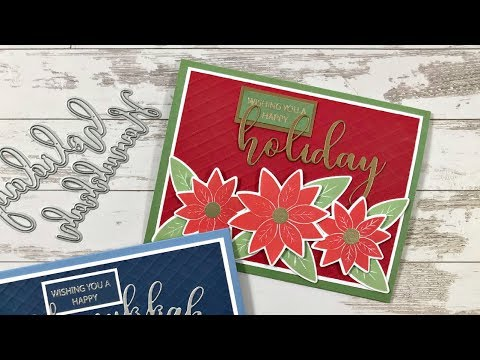 Merry & Bright Poinsettia Card