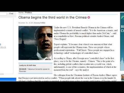 Busted! Obama's Plan for World War Starting in Ukraine Was Exposed in 2008 by Russia!