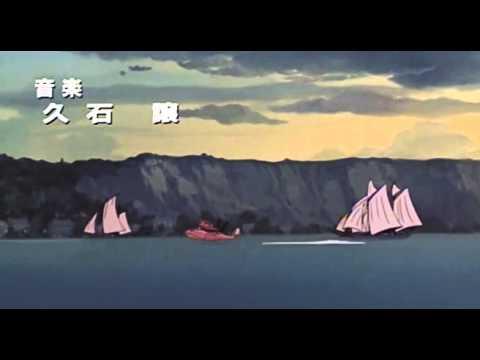 Porco Rosso (1992) [anime]