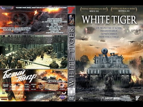 White Tiger 2012