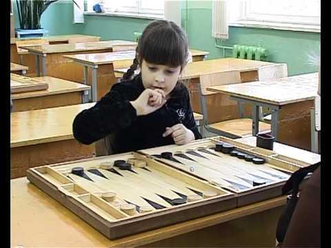 Backgammon Lessons in the School, Smolensk, Russia