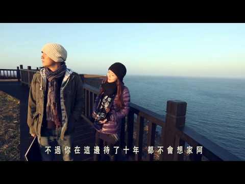 SHORT FILM CRAZE (38) 七美~~以愛命名的旅程