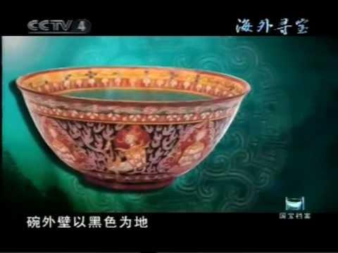 海上絲綢之路-亞洲篇 (下)