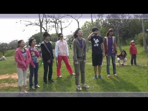 團康遊戲(3)蘿蔔蹲