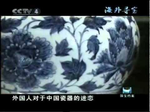 海上絲綢之路-小結篇 (上)
