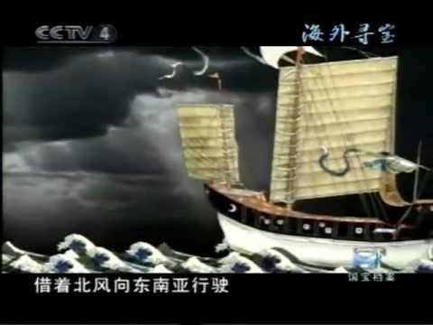 海上絲綢之路-綜述篇 (下)