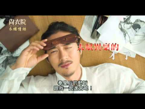 向裁縫致敬的韓國電影《尚衣院》