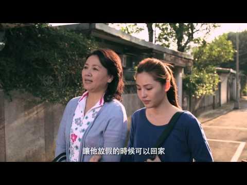 福利基金會微電影 《小華,去哪裡?》