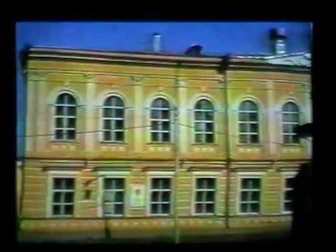 Уфа 2005.UFa