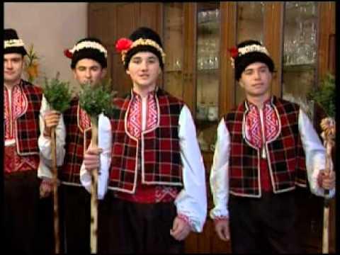 Koledari ot Bessarabia / Коледари от Бесарабия с. Валя Пержей