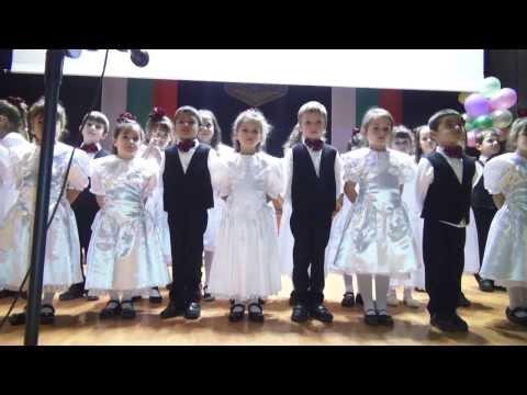 Песен за Варна