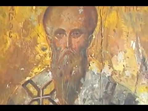 Денят на свети Климент Охридски.