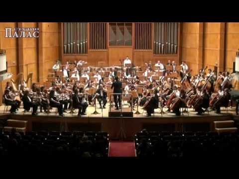 Софийска филхармония и Филхармония Пионер - Унгарски танц № 5 от Брамс