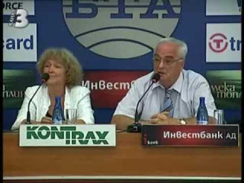 Генетична характеристика на българите