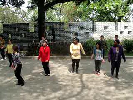 Yue Xiu Park