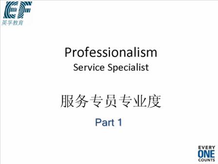 Professionalism_Pt1