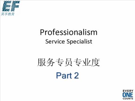 Professionalism_Pt2