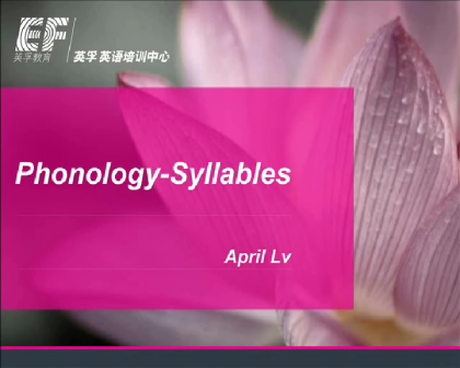 Syllables with April Lv
