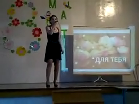 Me singing Любит или нет (Loves me or not)