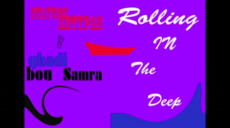 Rolling In The Deep.