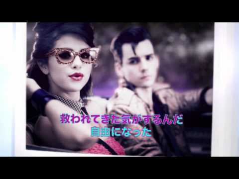 Selena Gomez & The Scene - Love You Like A Love Song