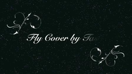 Fly Cover by Tashi Bitancurt