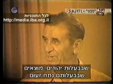 Meyer Lansky interview in 1971