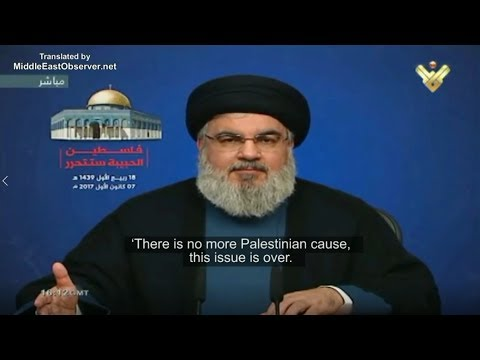 Nasrallah: Trump's Quds (Jerusalem) decision threatens to wipe out Palestine & Aqsa Mosque - ENG