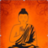 Shivarupa