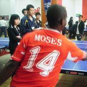 Moses DIARSO