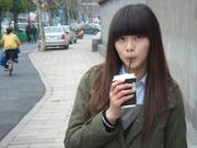 Miaomiao Huang