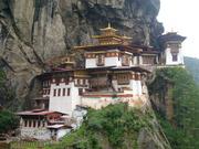 Bhutan Pathway Tours