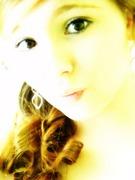 Tori Amber Eaves