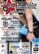 6th TRIPolis ROCK FESTIVAL