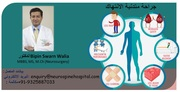 Dr Bipin Swarn Walia Offers Specialized Skills and Experience in Spine Tumors