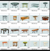 table_styles_1
